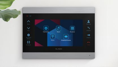 Slinex SL-07IPHD – новый IP домофон без слабых мест!