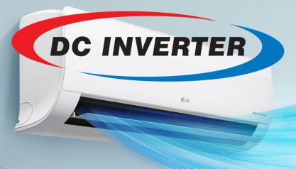 Разница между инверторным и не инверторным кондиционером